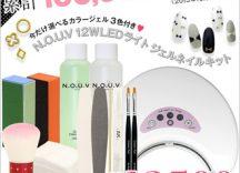 N.O.U.V PRO ジェルネイルキット NOUV 12WLEDライト&カラージェル選べる3色付き
